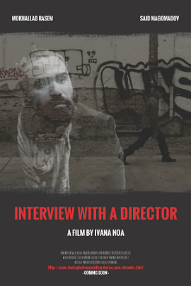 Interview With A Director